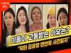 유영제약, 만성 변비 영상 '닥터 김유영, 변싼체 사건일지' 공개