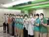 """인천성모병원, 2020 암 극복 캠페인…""""통증 참지 마세요"""""""