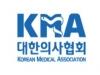 의협, 질병관리청 승격과 복지부 복수차관제 도입 환영