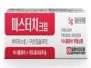 일양바이오팜, 구순(입술)포진 치료제 '마스터치 크림' 출시