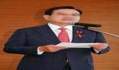 김영진 한독 회장, 독일 정부로부터 십자공로훈장 받아