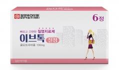 일양바이오팜, 효과 빠른 질염 치료제 '이브톡 질정' 출시