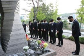 고려대의대, 시신기증 추모 '감은제' 개최