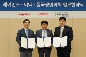 동국생명과학, 이동형 소형 CT '스마트 엠' 판매 계약 체결