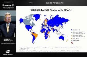 화이자, '프리베나13 웹 심포지엄' 통해 국내외 폐렴구균 최신 지견 공유