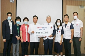 적십자사 인천광역지사, 인천의료원 의료진에 상품권 전달