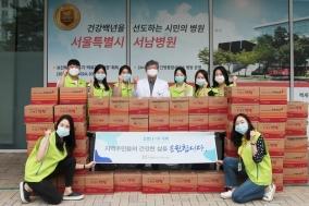 서울 서남병원, 언택트 시대 비대면으로 건강관리 서비스 시작