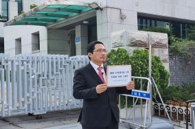 의협, 대면진료 없이 전화 처방한 의사 검찰에 고발