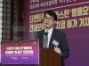 한국로슈, 티쎈트릭·아바스틴 병용요법 허가 기자간담회 성료