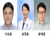 ANCA 연관 혈관염 환자의 장기 손상 예측 바이오 마커 세계 첫 발굴