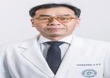 건국대병원 김태엽 교수, 세계마취과학회연맹 학술위원 선정