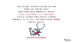 대전협, 14일 의사 총파업 시 필수유지업무는 지속