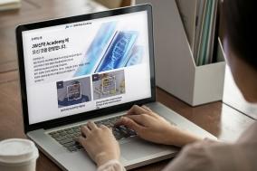 JW신약, 8개 질환 대상 'JAMI Web Symposium' 개최