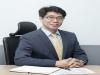한국오노약품공업, 최호진 신임 대표이사 취임