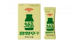 동화약품, 휴대 간편한 '활명수-유(遊)' 출시