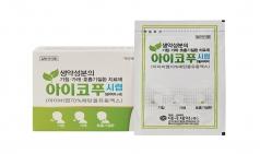 태극제약, 기침·가래·호흡기질환 치료제 '아이코푸시럽' 출시