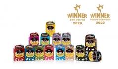 동성제약 '이지엔', '2020 올해의 브랜드 대상' 수상