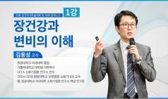 둘코락스, 제18회 팜엑스포서 약사 대상 온라인 변비 교육 성료