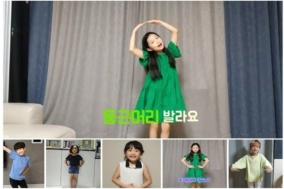 현대약품 '둥근머리 버물리송 댄스 페스티벌' 성황
