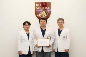 고대구로병, 대한골절학회 학술대회서 '우수 구연 학술상' 수상