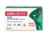 유유제약, 먹는 치질 치료제 '유유베노스민정' 출시