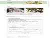 동국제약 '마데카솔', 전국 국립공원 산행 안전 지도 무료 배송