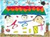 인구보건복지협회 서울지회, '어린이 그림그리기 대회' 개최