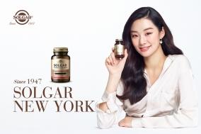 한국솔가, 배우 스테파니 리와 3년 연속 모델 계약