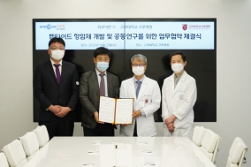 고대구로-원큐어젠, '펩타이드 항암제 개발' 업무협약 체결