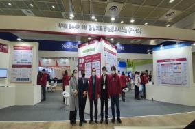 P-HIS 개발사업단, 'K-Hospital Fair 2020' 전시회 참가