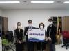 건협 서울동부지부, 동대문구건강가정·다문화가족지원센터에 성금 전달