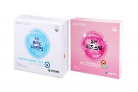 유한양행, 건강기능식품 브랜드 '데일리케어' 론칭