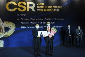 올림푸스한국, '고잉 온 스튜디오' 영상 복지부장관상 수상