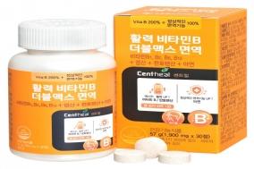 제일헬스사이언스, '활력비타민B 더블맥스 면역' 출시