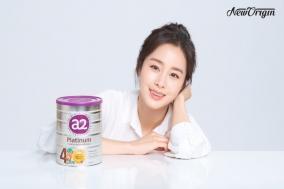 뉴오리진, 배우 김태희와 함께하는 'a2 라이브 토크쇼' 진행