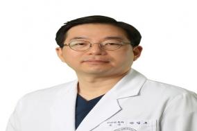 고대구로 박일호 교수, '식품의약품안전처장 표창' 수상