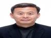 한국신약개발연구조합 여재천 사무국장, 국무총리 표창 수상