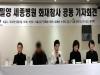간무협, 밀양세종병원 故 김라희 간호조무사 의사자 인정 '환영'