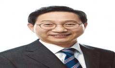 김성주 의원, 더불어민주당 국정감사 우수의원 선정