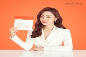 삼양사 메디앤서 콜라겐 마스크팩 누적 판매량 1500만 장 돌파