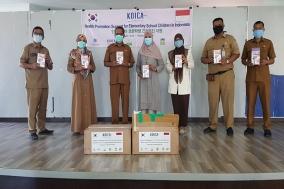 건협, 인도네시아 아체州 초등학교 위생시설 지원