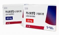 파마사이언스코리아, 폐동맥 고혈압 치료제 '카나보센정' 출시
