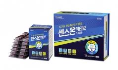 동국제약, 프리미엄 근육경련 개선제 '센스온액티브' 출시