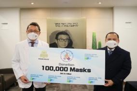 순천향의료원, 캄보디아에 코로나19 방역물품 기부