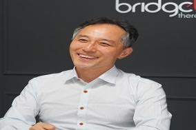 브릿지바이오테라퓨틱스 이정규 대표, 우리사주조합에 11만주 무상 출연