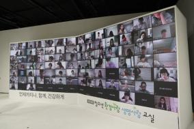 동아ST, '청소년 환경사랑 생명사랑 교실' 졸업식 개최