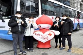 서울부민병원, 혈액수급난 극복 위해 '생명 나눔' 헌혈 실천