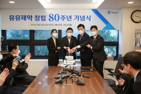 유유제약, 창립 80주년 기념식 개최…지속 성장 다짐