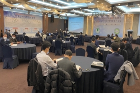 제약산업기술거래센터, 21차년도 기술거래위원회 출범식 개최