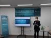 현대약품, 국제 펩타이드 화장품 심포지엄 개최